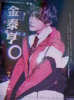 taehyung photobook