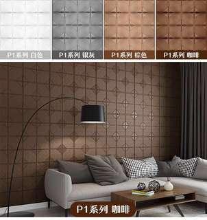 [PO] 3D Adhesives Foam Wallpaper