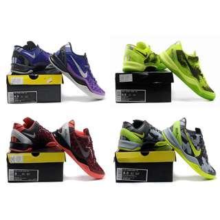 14d9d8f08e6 Nike - Kobe 8