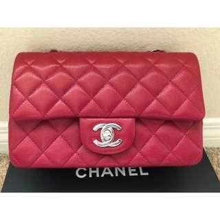 Chanel Mini Rectangular 18B Dark Pink Raspberry Caviar Quilted Shw