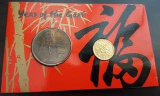 1994 Year of Goat mint coin