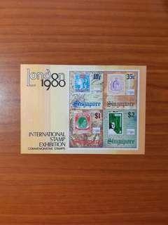 1980 Singapore London International Stamp Exhibition miniature sheet