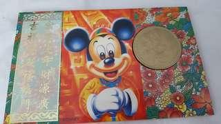 2000 CNY Mickey Mouse special edition coin