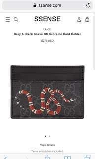 Gucci snake holder