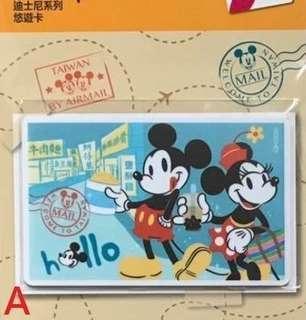 🚚 迪士尼系列悠遊卡-旅遊趣 小吃、遊河、明信片 三款可挑
