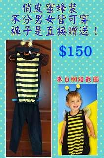 三套 萬聖節變裝衣服  1.俏皮蜜蜂裝 $150 2. 羅馬武士裝 $150 3. 全新龍的傳人套裝 $200