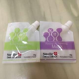 $40兩包 法國Neville 面膜凍膜 gel mask 一包可敷兩次