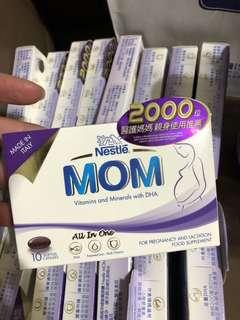 雀巢媽媽膠囊 效期新 公司貨