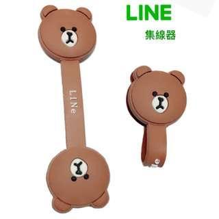 🚚 Line熊大集線器捲線器