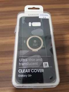 Samsung S8+ Cover for Sale