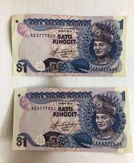 Duit Lama RM1