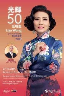 Liza Wang concert