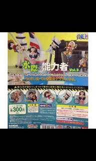 One piece 海賊王 杯緣子