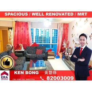 469A Admiralty Drive - HDB 5 Room For Sale