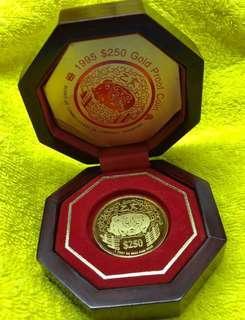 Zodiac Coin - Piggy Gold Coin (999) ✅