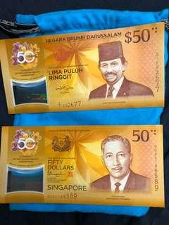 CIA 50 Singapore Brunei Commemorative Note - Limited pieces available ❤️❤️💛💛💚💚💙💙🧡🧡