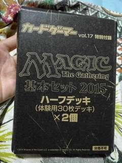 Magic The Gathering Vol 17 2015