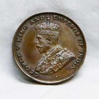極美1924 香港 喬治五世 一仙 1仙 銅幣