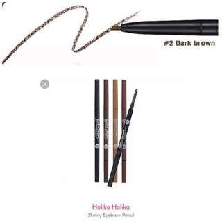 Holika Holika Skinny Eyebrow Pencil