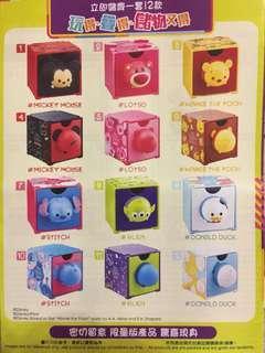 出售7 11迪士尼百變組合BOX一套12個
