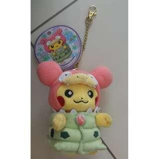 Pikachu Plushie with Keychain from Japan