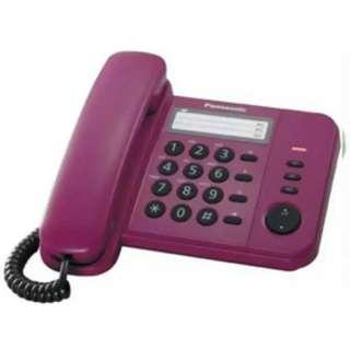 Authentic Panasonic KX-TS520ND SERIES Integrated Corded Telephone System