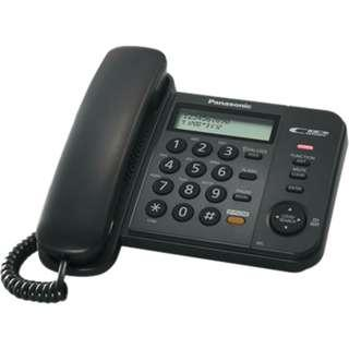 Authentic Panasonic KX-TS560ND SERIES Integrated Corded Telephone System