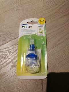 Phillip Avent Soother Clip