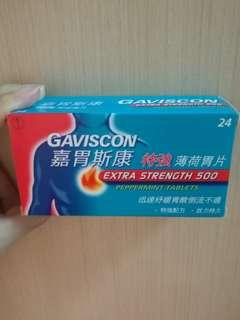 GAVISCON嘉胃斯康24片