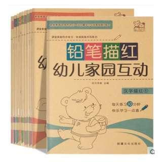 Basic Practice Series|铅笔天天练幼儿写字书*Simplified Chinese*age3-6岁