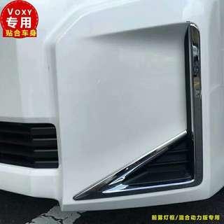 Front Fog Light Cover Toyota Voxy  - Brand New