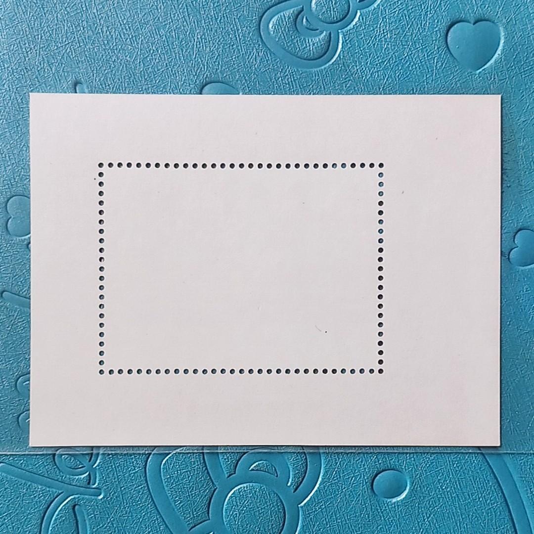 第二十五屆奧林匹克運動會 紀念郵票小型張