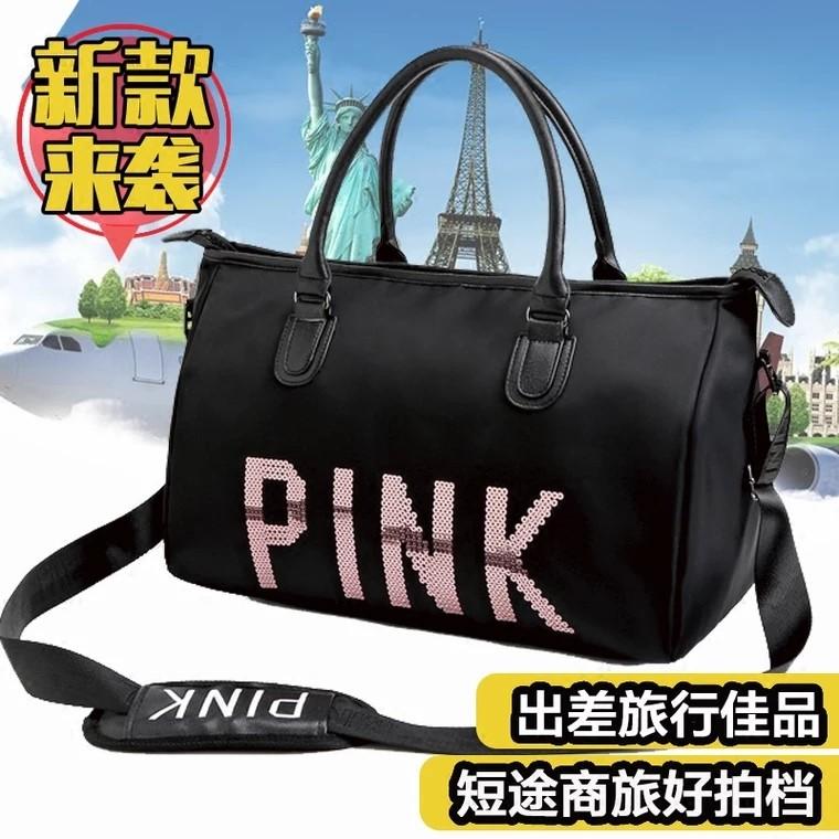 5adf1f976f PINK sequin duffle bag men women (foundation eyeshadow jacket ...