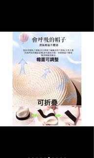 🚚 海邊遮陽帽