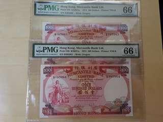 有利罕有66分連號, 1974年有利銀行一百元PMG 66 EPQ 兩張連號碼