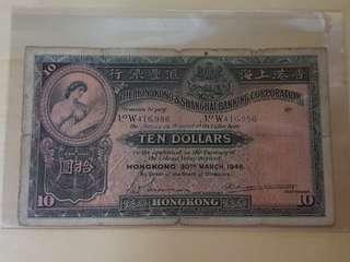 1946年(大棉胎)滙豐銀行十元