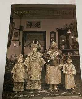 The Straits Chinese House