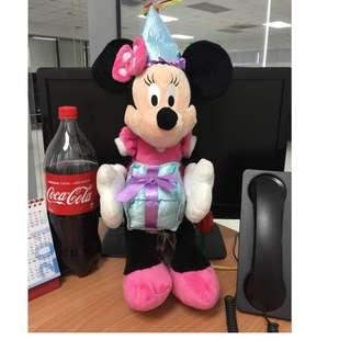 ORIGINAL PRELOVED MINNIE