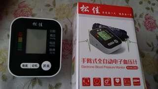 Szkia Digital Pressure Monitor ( Complete)