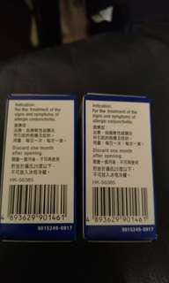 全新 pataday 敏必滴 新一代抗敏感眼藥水2.5 ml