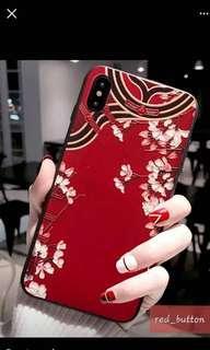 延禧攻略 Yanxi Palace Samsung S9plus Hp case