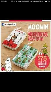 U magazine 姆明谷阿美 史力奇