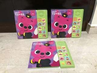 Pink Fong Chinese song book