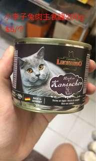 Leonardo Cat Gain-free Wet Food