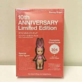 Sonny Angel Limited Edition Rabbit