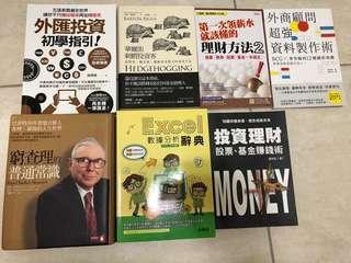 二手書籍共7本