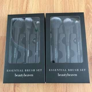 Beauty Heaven Brush Set