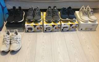 Ultra Boost 1.0 consortium limited edition Adidas