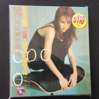 Coco Lee First Cantonese Album(No VCD)