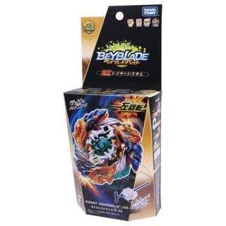 全新正版 Takara Tomy Beyblade Cho-Z Layer System B-122 爆旋陀螺 超 Z魔龍